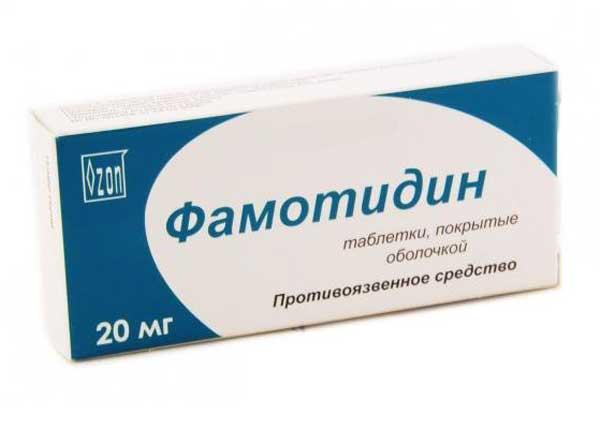Препарат Фамотидин