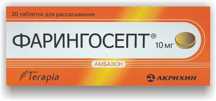 Фарингосепт снимает воспаление, убирает болевой синдром и дезинфицирует ротовую полость