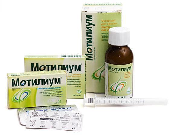 Форма выпуска препарата Мотилиум