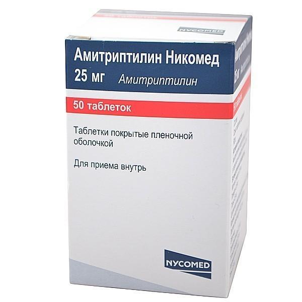 Амитриптилин применяться только под контролем лечащего врача