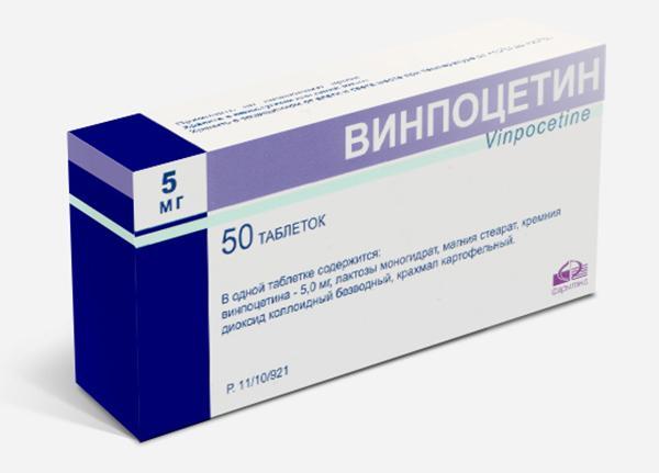 Винпоцетин не стоит использовать при наличии тяжелой ишемической болезни сердца и осложненной аритмии
