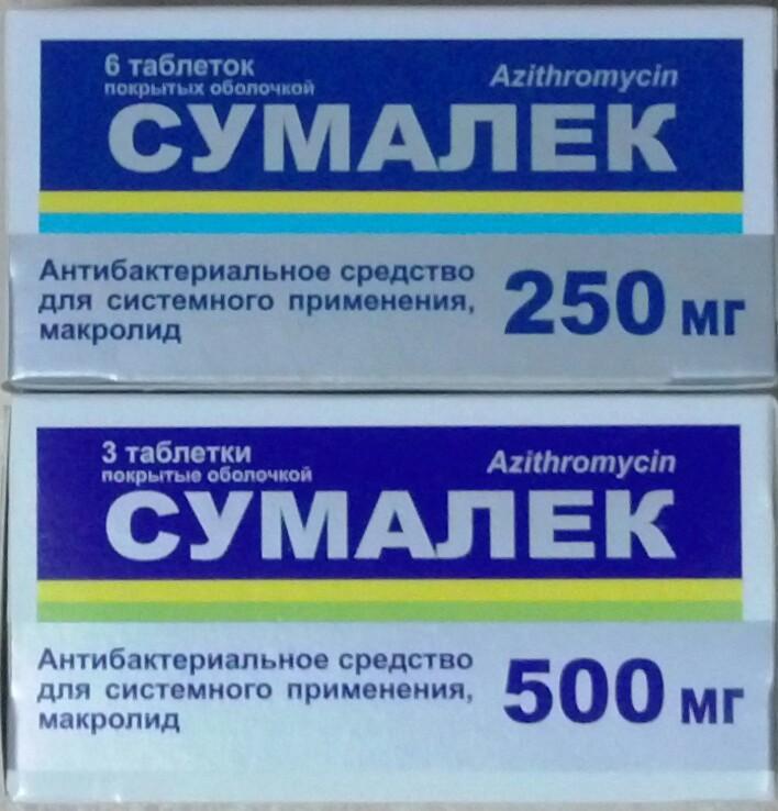 Препарат Сумалек