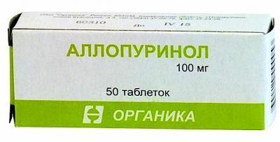 Аллопуринол таб. 100мг №50