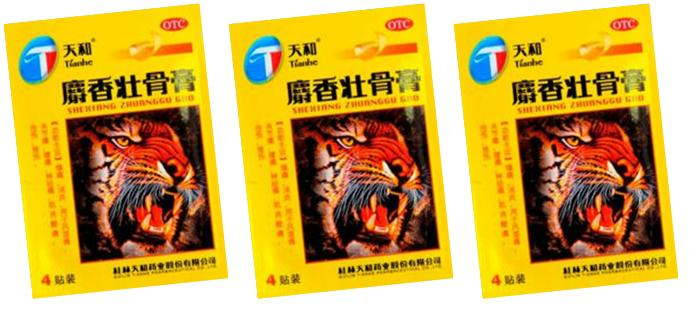 Лечебные китайские пластыри и побочные эффекты