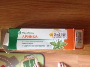 Мазь Арника от синяков, ушибов, шишек