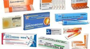 НПВС мази, таблетки и уколы