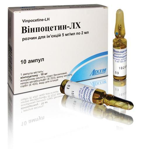 Препарат Винпоцетин в ампулах для уколов и капельниц