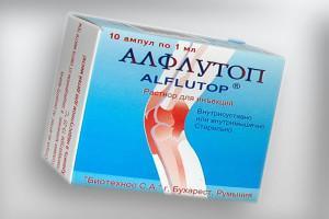 Фармакологическое действие - стимулирующее регенерацию хрящевой ткани, хондропротективное, анальгезирующее, противовоспалительное