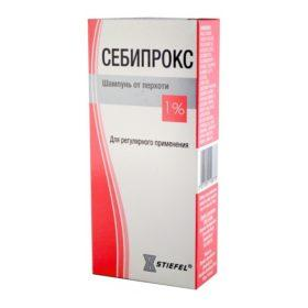 Циклопирокс  («Себипрокс»)