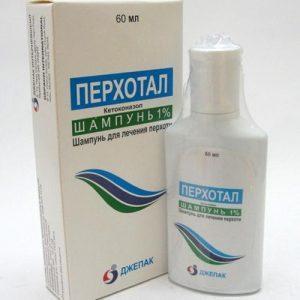 Кетоконазол  («Низорал», «Кето Плюс», «Перхотал»)