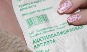 Ацетилсалициловая кислота (Аспирин) запрещены при подагре