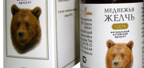 Медицинская желчь медвежья