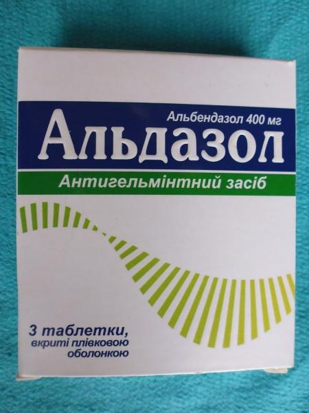 безвредные препараты для снижения давления