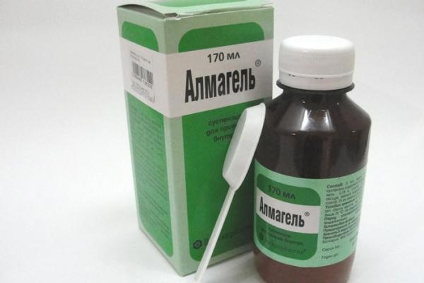 Антибиотики при гастрите - чем лечить бактерию хеликобактер, повышенная кислотность у ребенка