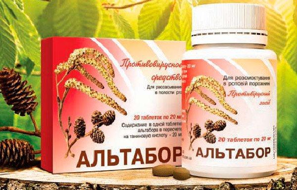 препараты на растительной основе от паразитов