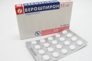 Верошпирон - фото препарата