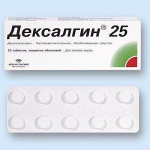 Декскетопрофен