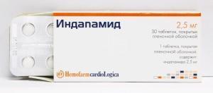 Индапамид таблетки - фото
