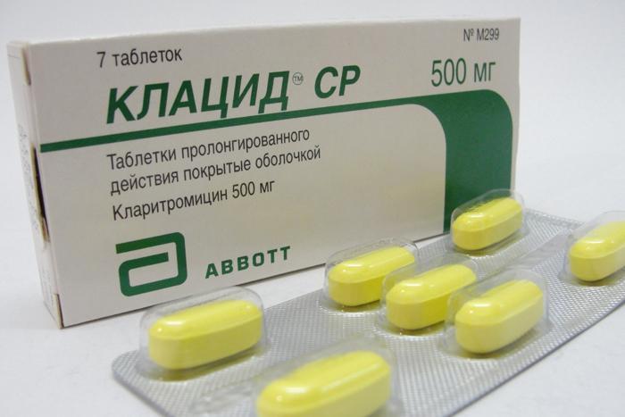 Клацид (Кларитромицин)