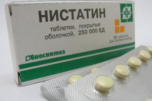 Нистатин
