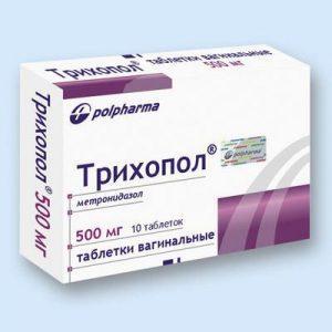 Один из препаратов для лечения