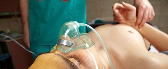 Спленэктомия – удаление селезенки
