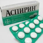 Этап 8. Прием аспирина