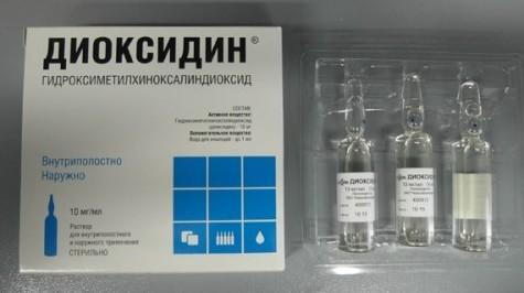 Диоксидин для инъекций