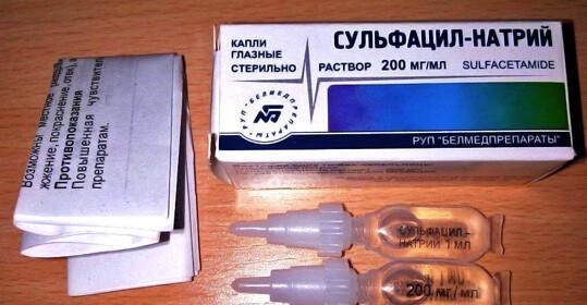 Сульфацил натрия в нос детям применяется довольно часто по рекомендации лечащих врачей-педиатров