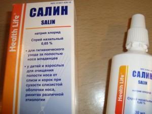 Салин спрей