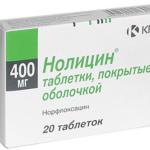 «Нолицин»: отзывы при цистите