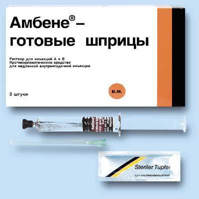 Готовые шприцы Амбене для устранения боли при остеохондрозе шейного отдела позвоночника