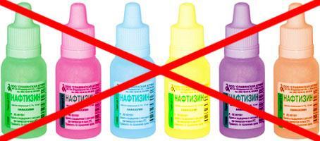 При вазомоторном рините запрещено использование обычных сосудосуживающих капель