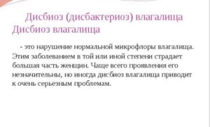 cherepashki-nindzya-eypril-onil-eroticheskie-kartinki