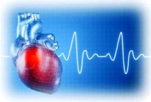Аритмия сердца: лечение, таблетки