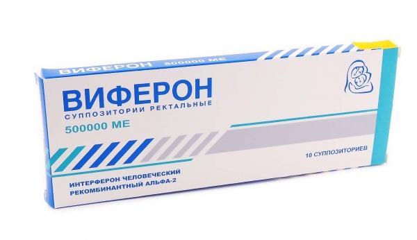 Виферон современный противовирусный препарат