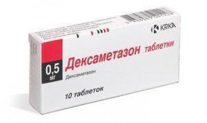 Дексаметазон применяется для лечения всех видов дерматита