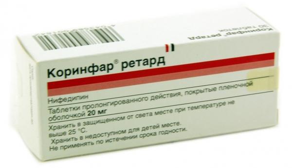 Коринфар содержит активное вещества нифедипин, которое активно воздействует на всю гладкую мускулатуру