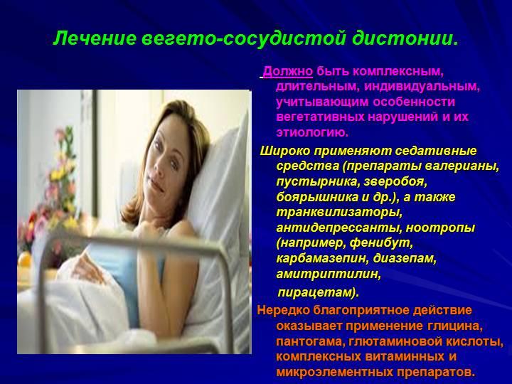 Псориаз симптомы и как лечить