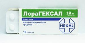 ЛораГексал для лечения аллергического ларингита