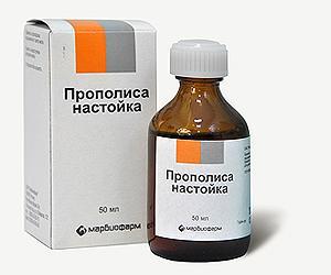 транспортная прокуратура спиртовая настойка прополиса при лечении панариция база объявлений