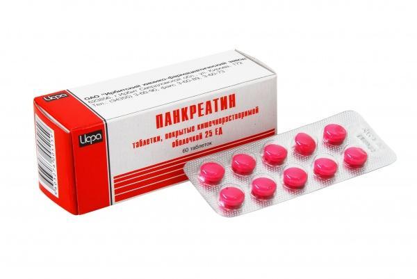 Панкреатин принимается для облегчения пищеварительного процесса и нормализации выработки ферментов