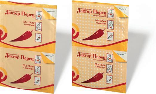 Перед применением перцового пластыря обязательно пройдите тест на аллергию