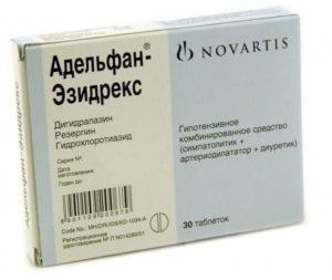 Препарат Адельфан применяется при лечении любых форм гипертонической болезни