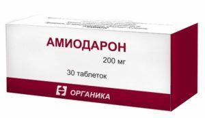 Препарат Амиодарон подходит для нормализации работы предсердий и желудочков