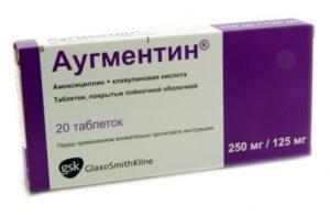 Препарат Аугментин