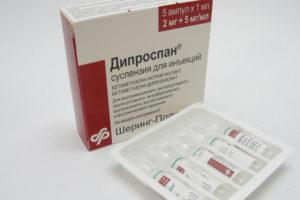 Препарат Дипроспан