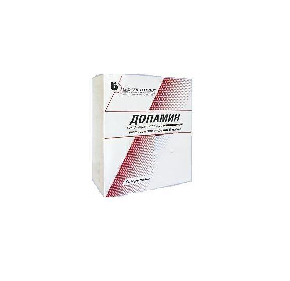 Препарат Допамин способствует расширению сосудов