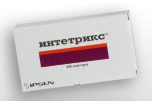 Препарат Интетрикс оказывает противогрибковое, противопротозойное, противодиарейное, антибактериальное действие
