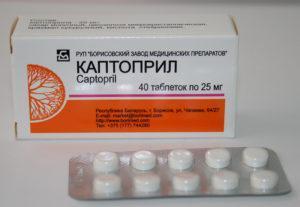 Препарат Каптоприл защищает внутренние органы от нежелательной нагрузки